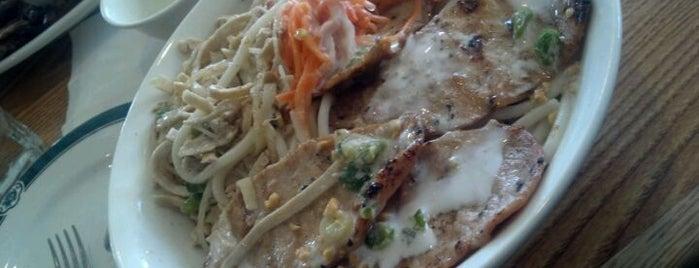 Bamboo Bistro Vietnamese Cuisine is one of Posti salvati di Quiterightlv.