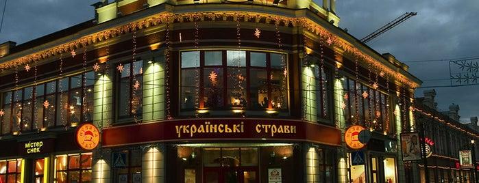 Пузата Хата / Puzata Hata is one of Kiev.