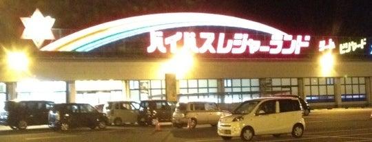 バイパスレジャーランド 加賀店 is one of PASELIチャージャー設置店舗@北陸三県.
