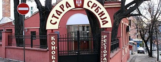 Stara Srbija is one of Restorani iliti kafane.