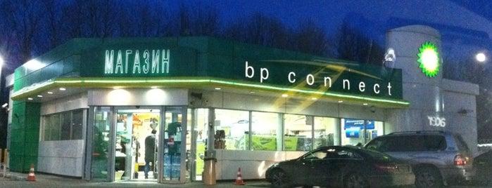 АЗС BP & Wild Bean Café is one of Tempat yang Disukai Алексей.