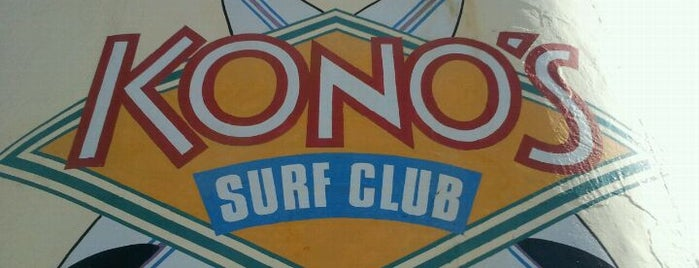 Kono's Surf Club Cafe is one of Guide to San Diego's best spots.
