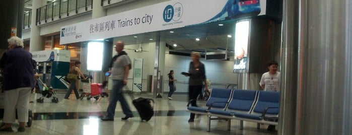 Airport Express Line 機場快線