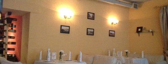 Ribeye Bar is one of Здесь вкусно и хорошо.