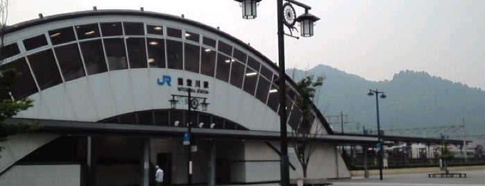 Notogawa Station is one of 東海道本線.