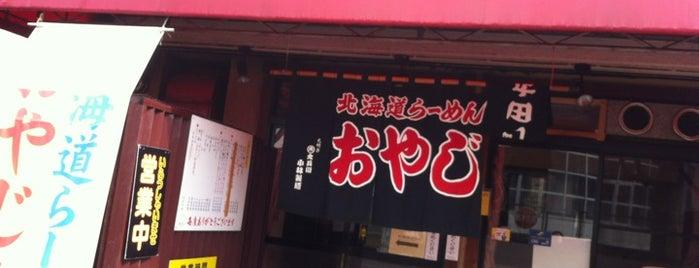 ラーメンおやじ 町田店 is one of ぜろさんの保存済みスポット.