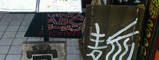 GINZA ABCラーメン is one of Locais salvos de Hide.