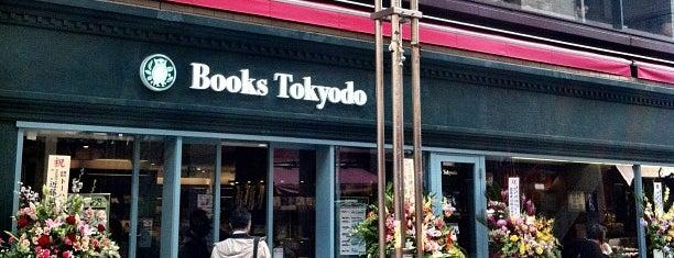 東京堂書店 is one of Noさんのお気に入りスポット.
