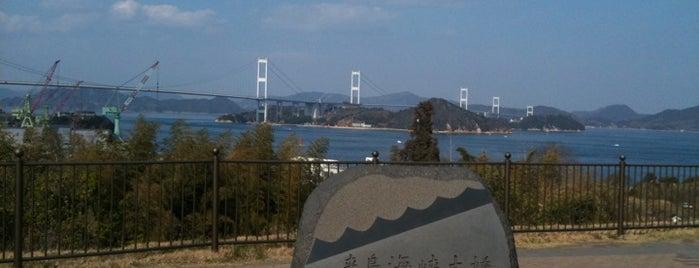 Kurushimakaikyo SA is one of Lugares favoritos de Shigeo.