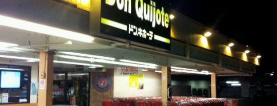 Don Quijote is one of Oahu: The Gathering Place.