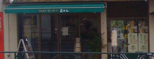 博多長浜らーめん ぼたん 高田馬場店 is one of 高田馬場ラーメン.