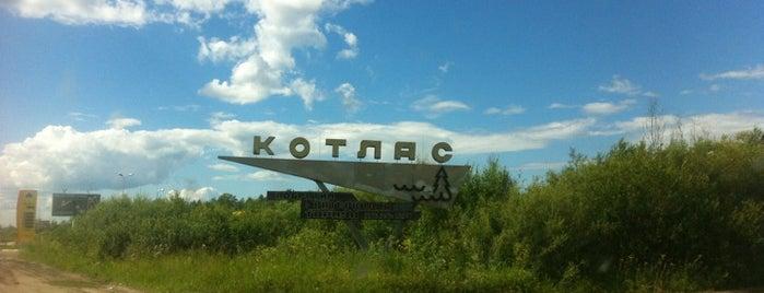 Котлас is one of Travel.