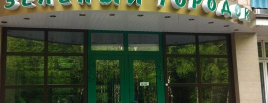 Санаторий «Зеленый городок» is one of สถานที่ที่ Vasiliy ถูกใจ.