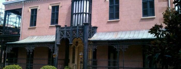 Must-visit Museums in Savannah