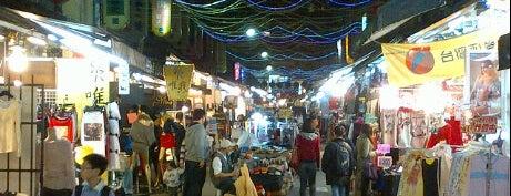 Linjiang Street Night Market is one of Taiwan.