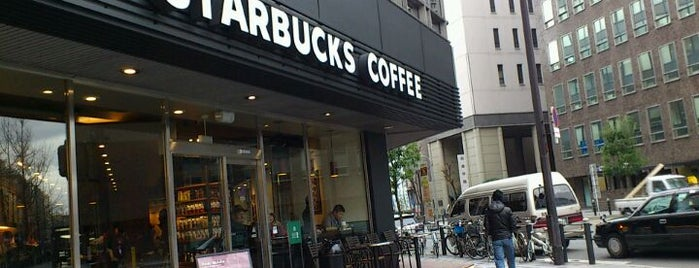Starbucks is one of Japan - Osaka.