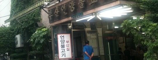 언양불고기 부산집 is one of 부산.