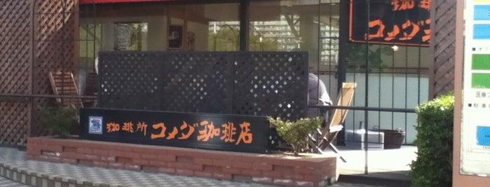 Komeda's Coffee is one of Gespeicherte Orte von おがけん.
