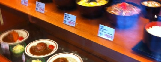 Mitsuwa Marketplace is one of sandeezybeezy.