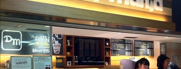 Drip Mania グランスタ店 is one of สถานที่ที่บันทึกไว้ของ Kris.