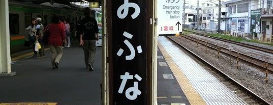 大船駅 is one of 城ヶ崎海岸.