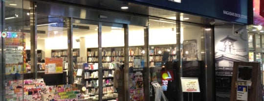 Nagasaki Book Store is one of Locais curtidos por Fumitaka.