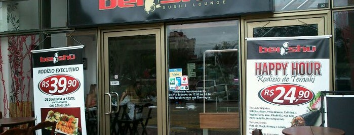 Beishu Sushi Lounge is one of Locais curtidos por Monica.
