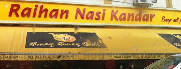 Restoran Raihan Nasi Kandar is one of Rahmatさんのお気に入りスポット.