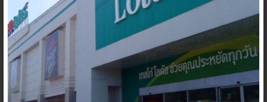 เทสโก้ โลตัส is one of สถานที่ที่ al ถูกใจ.