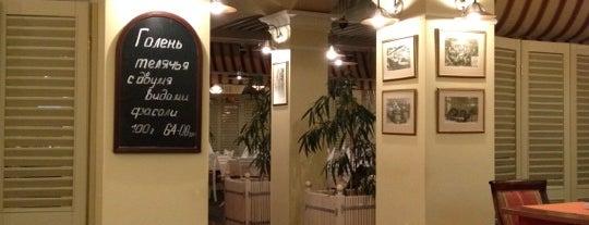Ресторан Богемский is one of Locais curtidos por medvedderevolatyn.