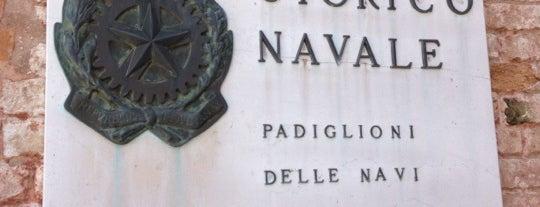 Museo Storico Navale is one of Venezia Essentials.