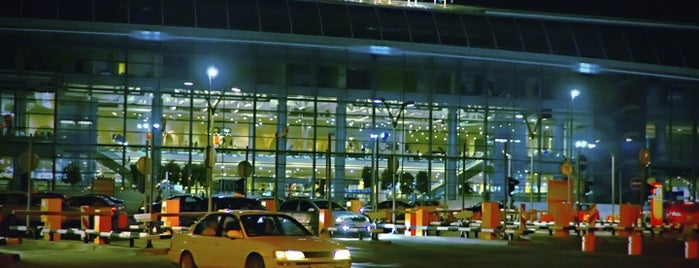 Domodedovo International Airport (DME) is one of Airports Visited.