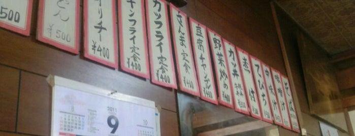 自流食堂 is one of おきなわ🐳.