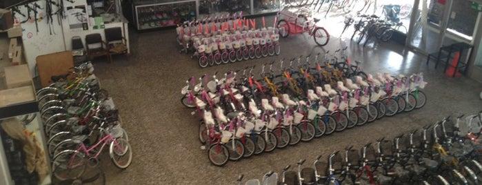 Bicicletas Vargas is one of Luis: сохраненные места.