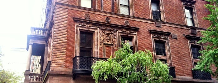 Murray Hill is one of NYC Neighborhoods.