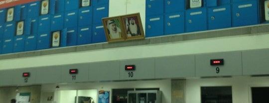 Emirates Post Office مكتب بريد الإمارات is one of สถานที่ที่ JOY ถูกใจ.