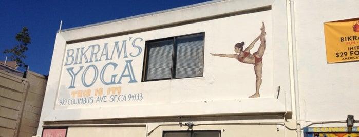 Bikram's Yoga College of India is one of Kouros: сохраненные места.