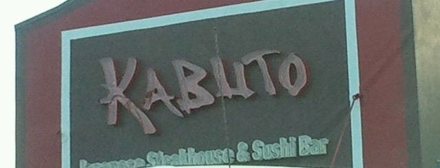 Kabuto Japanese Steakhouse and Sushi Bar is one of Jerome Bank.