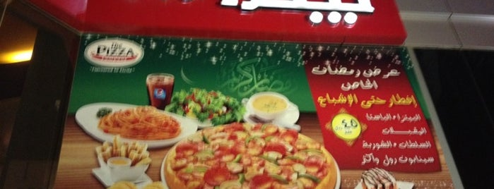 Pizza Company is one of To taste in Riyadh.
