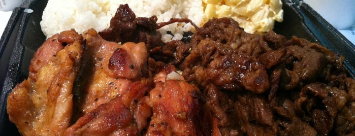 Ono Hawaiian BBQ is one of Locais curtidos por Brian.