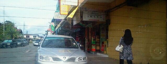 Kedai Jumbo, Petagas. is one of Middle East.