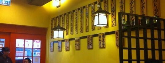 Men-Dokoro Ryo Tei 亮亭 is one of Tempat yang Disimpan Nic.