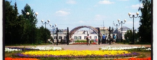 Детский ландшафтный парк is one of Алексей 님이 좋아한 장소.