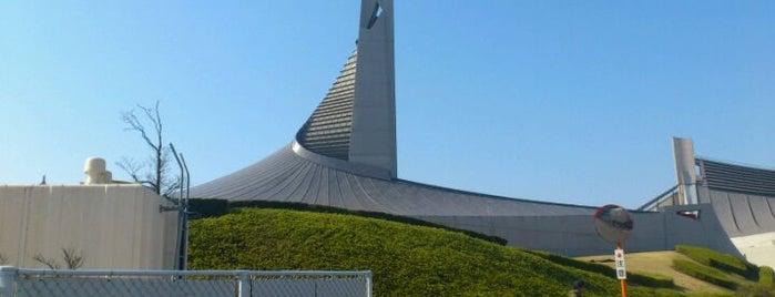 Yoyogi 2nd Gymnasium is one of Tokyo!.