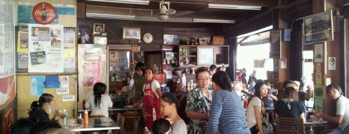 ร้านกาแฟเจ๊กเปี๊ยะ is one of Locais salvos de Edward.