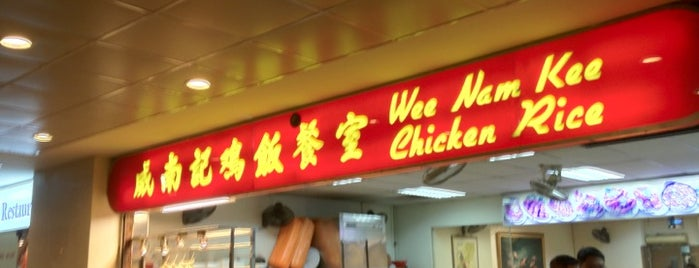 Wee Nam Kee Hainanese Chicken Rice Restaurant is one of To-Do in Singapore.