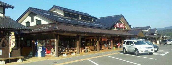 道の駅 塩津海道あぢかまの里 is one of Masahiro : понравившиеся места.