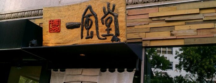 Ippudo is one of New York.