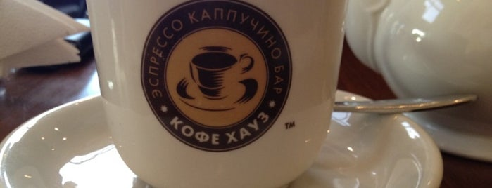 Кофе Хауз / Coffee House is one of Moscow specials.