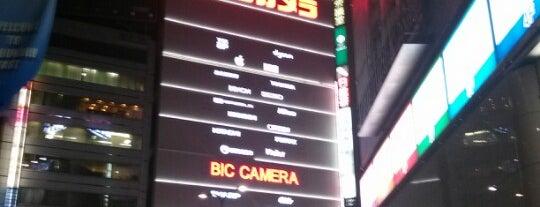 ビックカメラ 池袋本店 パソコン館 is one of Masahiro'nun Beğendiği Mekanlar.